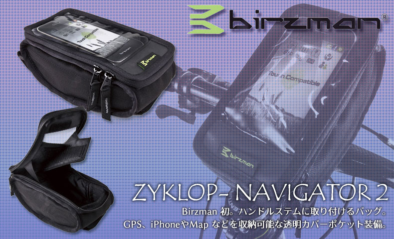 birzman ZYKLOP-NAVIGATOR2