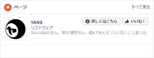 柳原康弘 yans ロード基礎テク講座