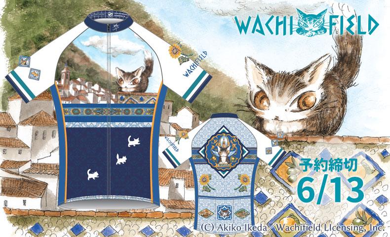 【代引不可】猫のダヤン ダヤンの絵描き旅・スペイン 半袖サイクルジャージ