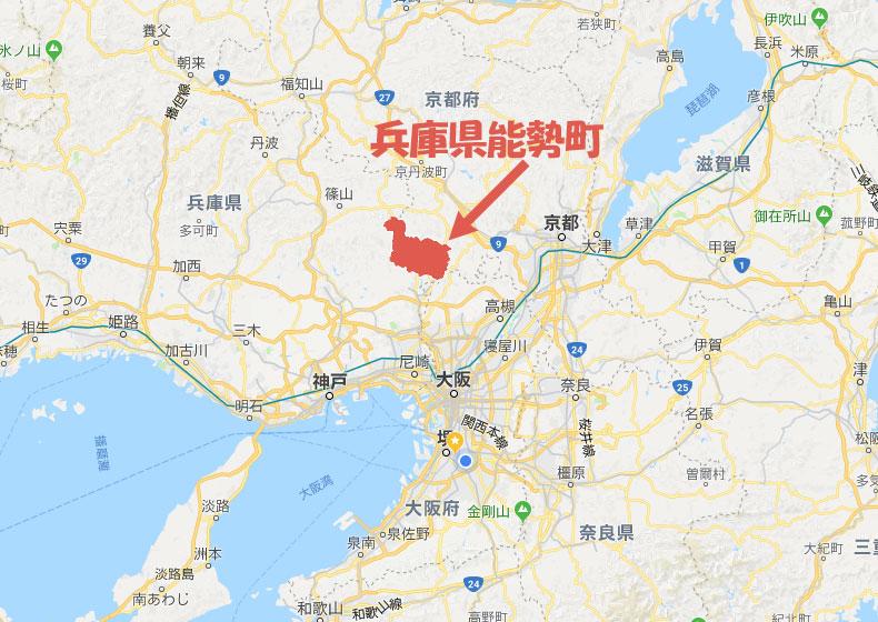 兵庫県能勢町