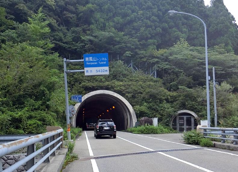 石鎚山岳輪道 新寒風山トンネル