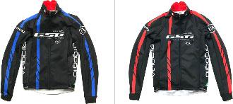 GSG GZ-R Jacket