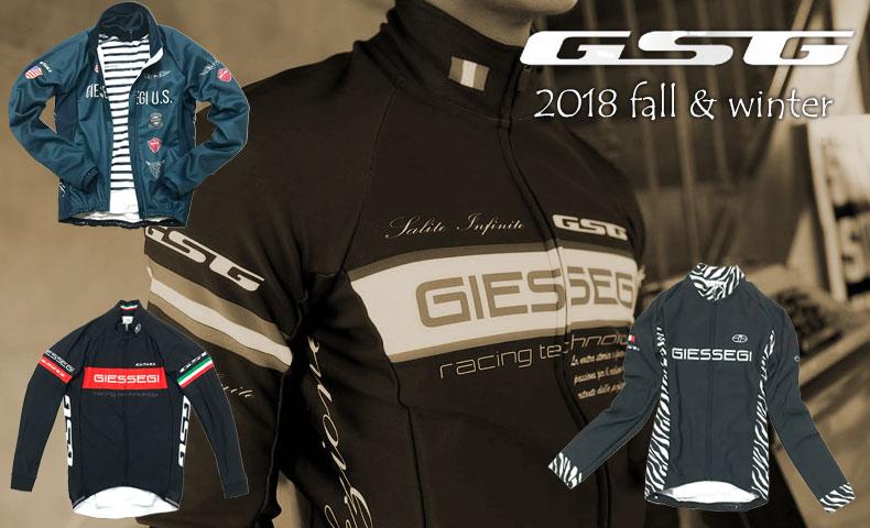 GSG【ジェッセージ】サイクルウェアー