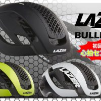 シマノレイザー バレット 2.0 AF レンズ、LEDテールライト、ライフビーム付属