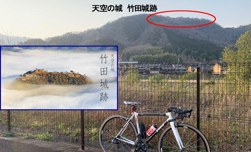 天空の城 竹田城跡