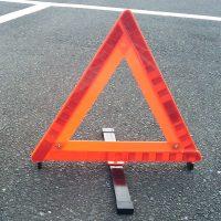 三角停止版