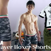セブンイタリア Baselayer Boxer Shorts
