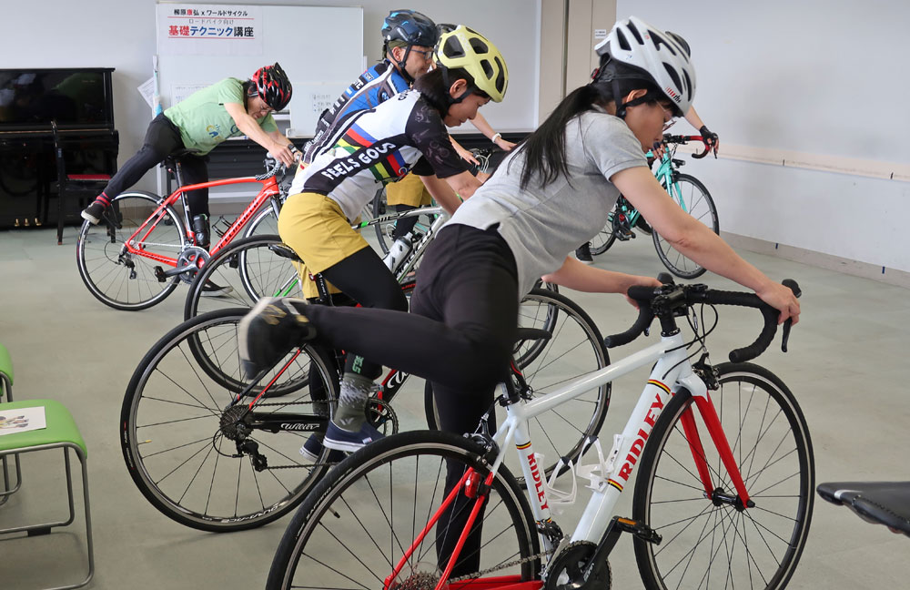 ロードバイク基礎テクニック講座 柳原康弘