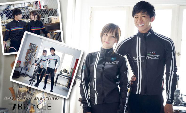 7bicycle 秋冬ウェア