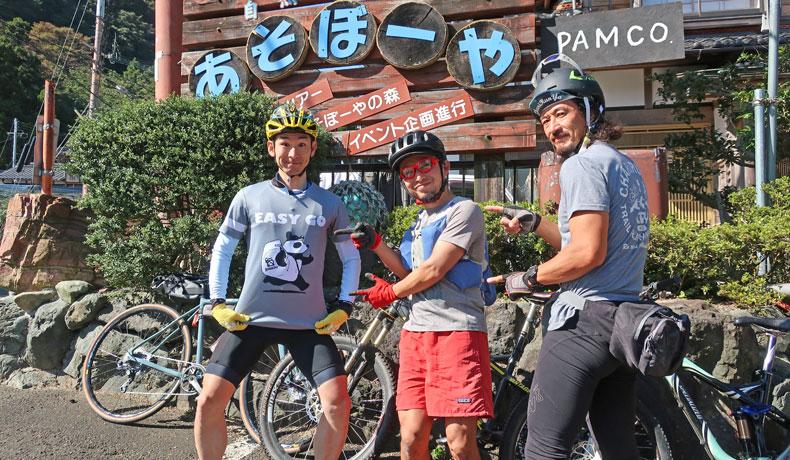 湖上館PAMCO パムコ 三方五湖
