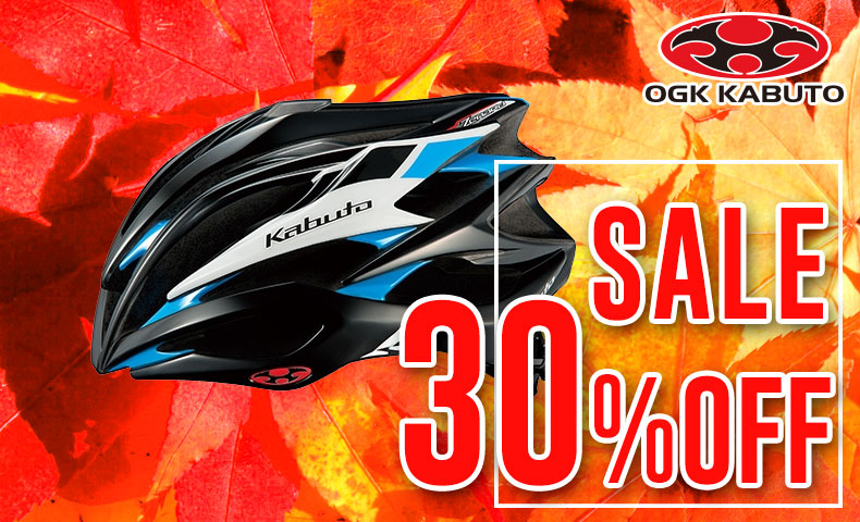 OGKカブト ヘルメット 最大30%OFF!