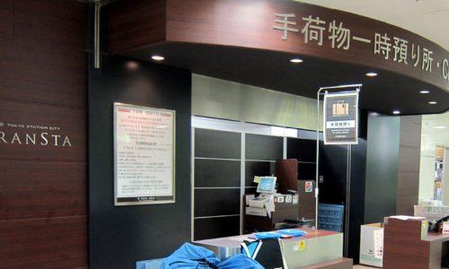 東京駅 輪行袋