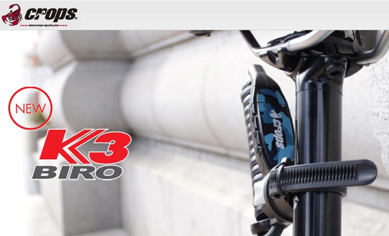 クロップス K3-BIRO コイルワイヤー