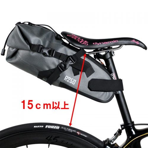 R250 バイクパッキング 防水バッグ