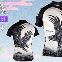 ワールドサイクル 風鷹(Kazetaka) 和柄半袖ジャージ