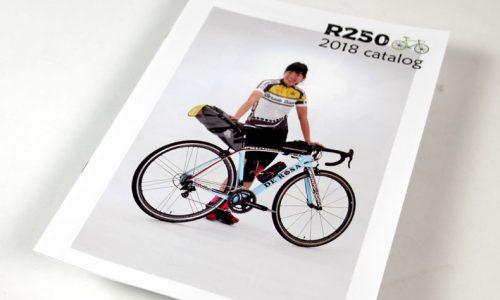 r250 カタログ 平野由香里