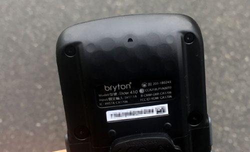 ブライトン ライダー410