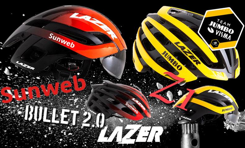 レイザーヘルメットチームカラー