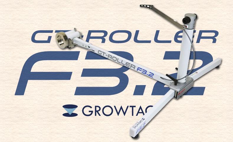 グロータック GT-Roller F3.2 本体 自転車と走るトレーナー