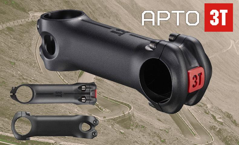 3T APTO シリーズステム