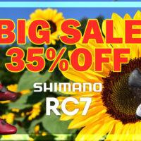 【35%OFF】シマノ RC7(SH-RC701) SPD-SL シューズ BOA