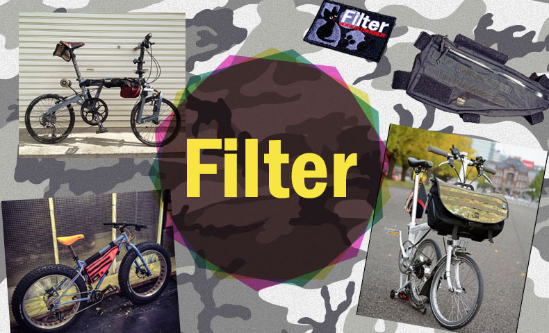 【FILTER】アイテム一覧