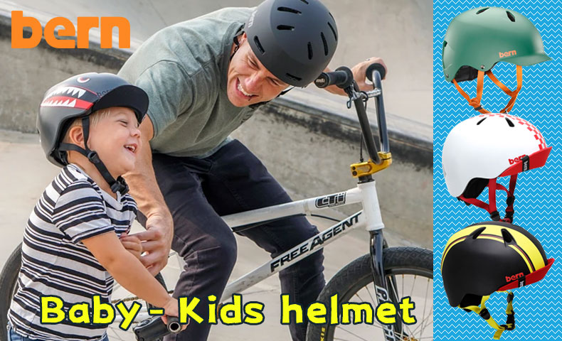バーン 子ども用 ヘルメット