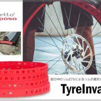 EFFETO-MARIPOSA TyreInvader(タイヤインベーダー) リムフラップ 2本入