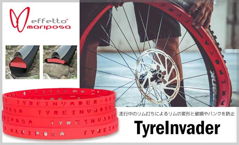 EFFETO-MARIPOSA TyreInvader(タイラインベーダー) リムフラップ 2本入