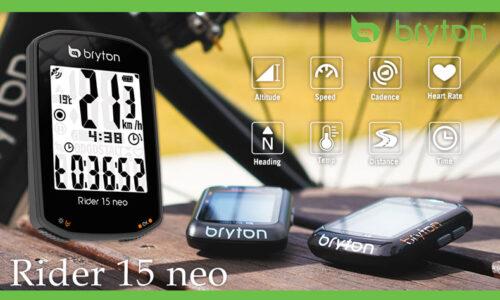ブライトン Rider15 NEO