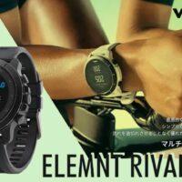 WAHOO エレメント ライバル GPSマルチスポーツウォッチ