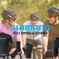 2021年シマノ春夏ウェア