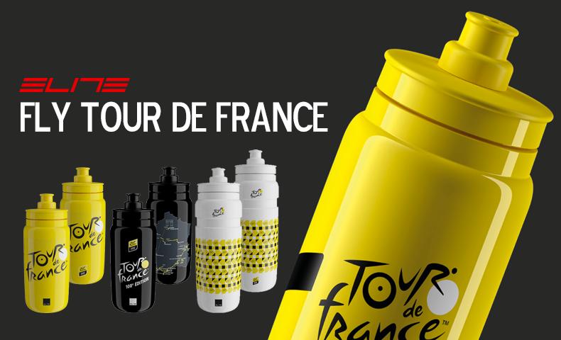 エリート FLY ツール ド フランス 2021