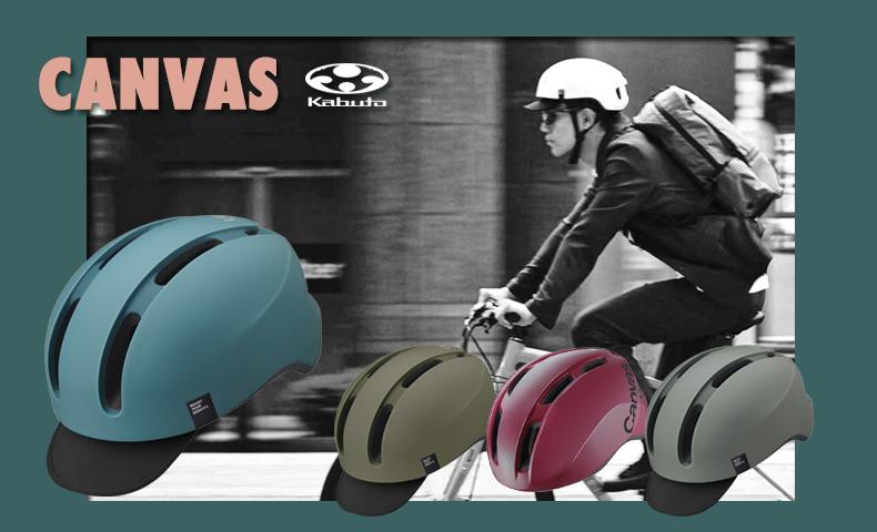 OGKカブト キャンバス ヘルメット