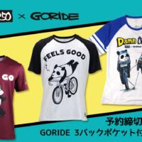 R250 GORIDE 3バックポケット付きTシャツ