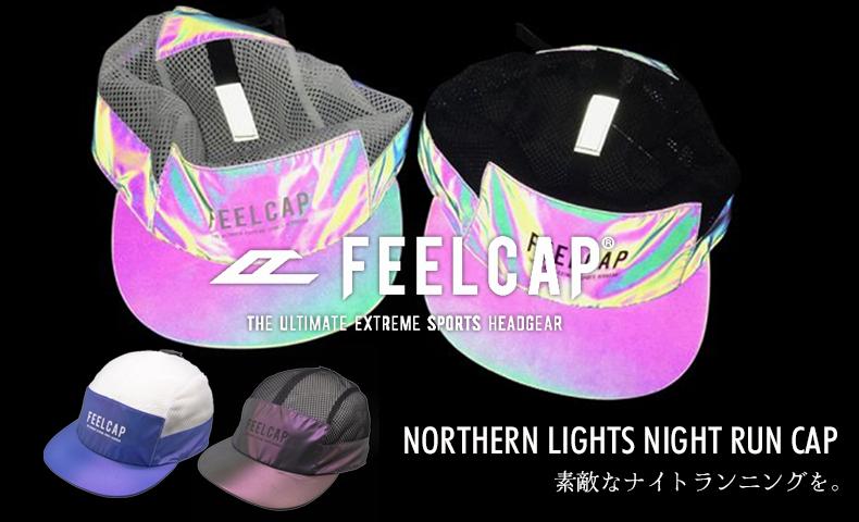フィールキャップ NORTHERN LIGHTS NIGHT RUN CAP